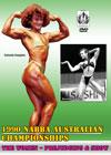 1990 NABBA Australian Championships: The Women - Prejudging and Show